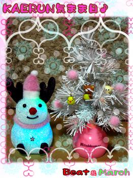 クリスマス リラックマ.jpgのコピー.jpg