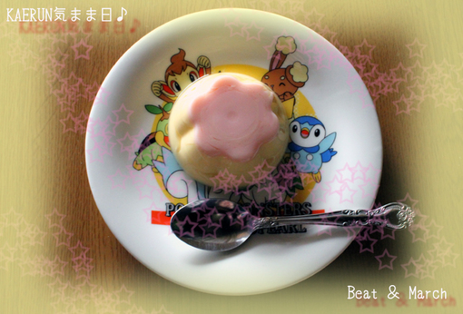 プッチンプリンいちご味2.jpg