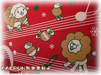 ミスドのクリスマス用箱2.jpg